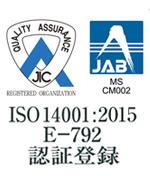 ISO14001---.jpg
