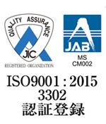 ISO9001---.jpg