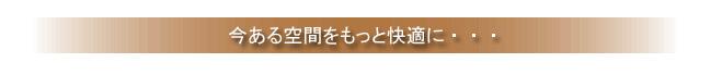 midashibar1.jpg